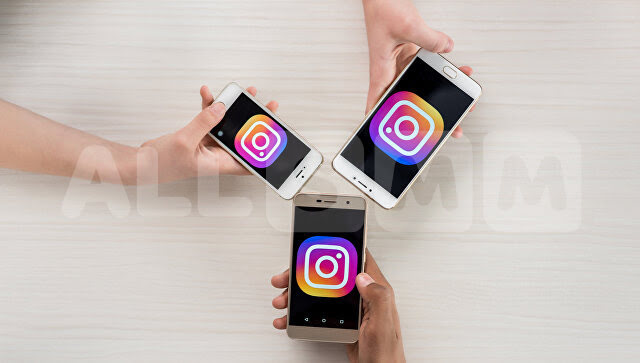 Instagram Likes Boost